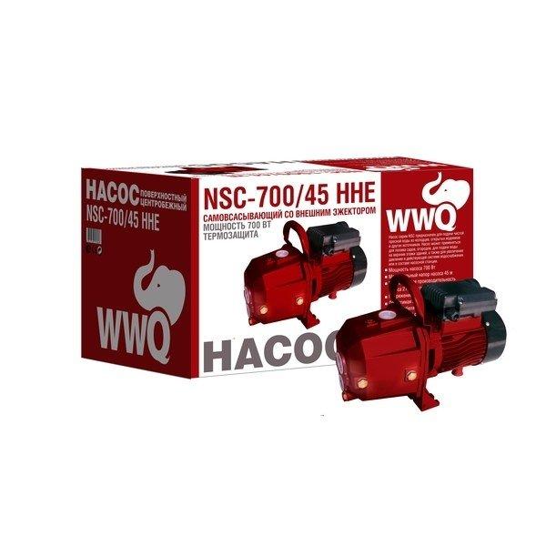Поверхностный насос WWQ NSC 700/45HE