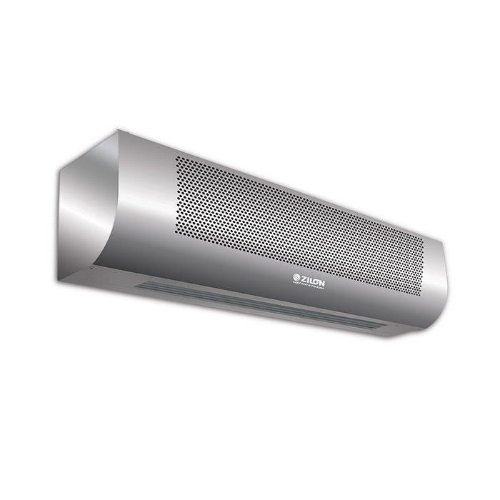 Купить Zilon ZVV-1Е6T 2.0 в интернет магазине. Цены, фото, описания, характеристики, отзывы, обзоры