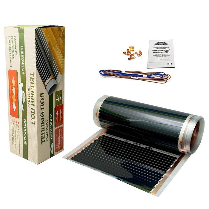 Купить Национальный комфорт ПНК-220-220-1,0 в интернет магазине. Цены, фото, описания, характеристики, отзывы, обзоры