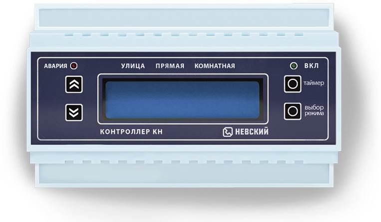 Аксессуар для отопления Невский Невский Контроллер погодозависимый КН-2