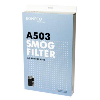 Фильтр для очистителя воздуха Boneco A503