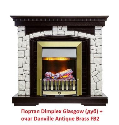 Портал из камня Dimplex Glasgow (для классика Opti-Myst, Optiflame)