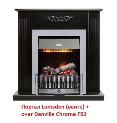 Деревянный портал Dimplex Lumsden