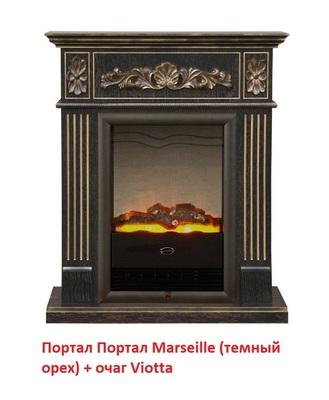 Деревянный портал Dimplex Marseille (для Viotta) темный орех