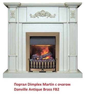 Деревянный портал Dimplex Martin (классика Opti-Myst, Optiflame)