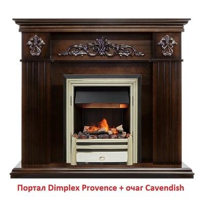 Деревянный портал Dimplex Provence (для классика Opti-Myst, Optiflame)