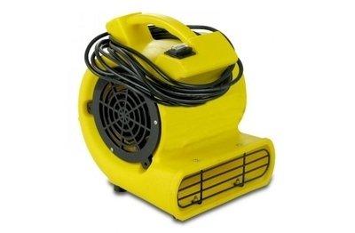 Напольный лопастной вентилятор Dryfast TFV 10 S