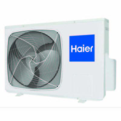 Внешний блок мульти сплитсистемы на 2 комнаты Haier 2U18FS2ERA(S)