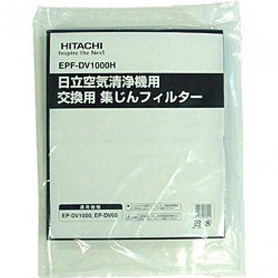 Фильтр для очистителя воздуха Hitachi EPF-DV1000H