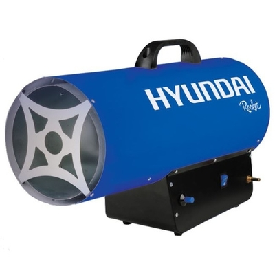 Газовая тепловая пушка Hyundai H-HI1-50-UI582