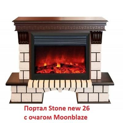 Портал из камня Real-flame STONE NEW 26/HL AO