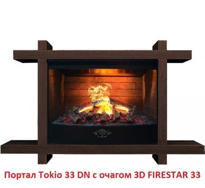 Деревянный портал Real-flame Tokio 33 DN