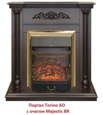 Деревянный портал Real-flame Torino AO
