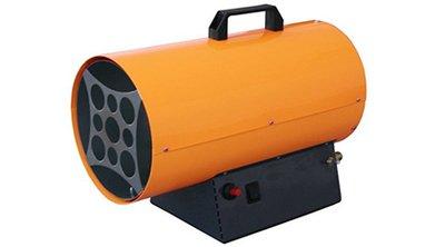 Газовая тепловая пушка Royal thermo RTG-10