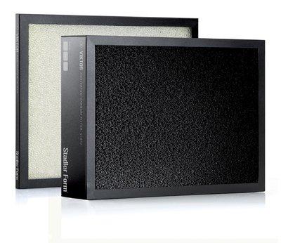 Фильтр для очистителя воздуха Stadler form V-010 Filter Viktor