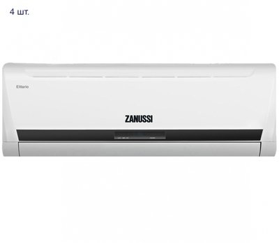 Внешний блок мульти сплитсистемы на 4 комнаты Zanussi ZACO-36 H4 FMI/ZACS-09 H FMI/N1*4шт