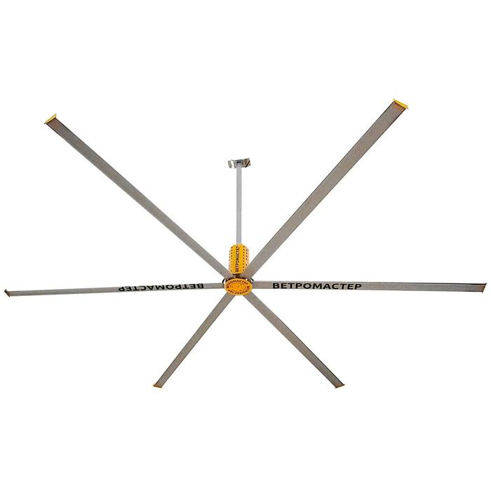 Потолочный вентилятор Ветромастер 708 фото