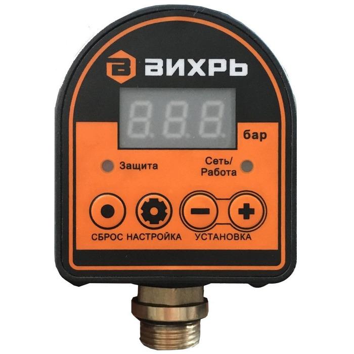 Купить Вихрь Автоматическое реле давления АРД-1 в интернет магазине. Цены, фото, описания, характеристики, отзывы, обзоры